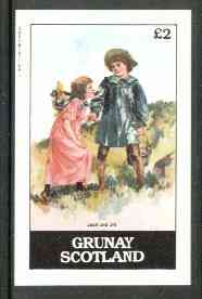 Grunay 1982 Children's Stories #02 (Jack & Jill) imperf deluxe sheet (�2 value) unmounted mint