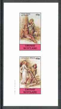 Grunay 1982 Shakespeare Characters (Perdita & Miranda) imperf set of 2 unmounted mint