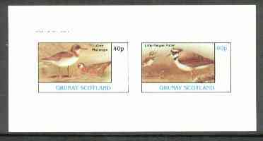 Grunay 1982 Birds #04 (Phalarope & Plover) imperf set of 2 values unmounted mint