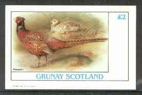 Grunay 1982 Birds #04 (Pheasant) imperf deluxe sheet (�2 value) unmounted mint