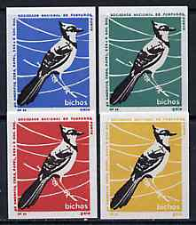 Match Box Labels - Lapwing from Portuguese Wildlife set with 4 diff background colours, fine unused condition (4 labels)