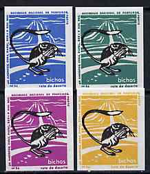 Match Box Labels - Rodent from Portuguese Wildlife set with 4 diff background colours, fine unused condition (4 labels)