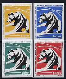 Match Box Labels - Bear from Portuguese Wildlife set with 4 diff background colours, fine unused condition (4 labels)