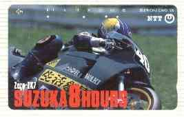 Telephone Card - Japan 105 units phone card showing Zero-ZX7 inscribed Suzuka 8 Hours (card number 290-306), stamps on motorbikes