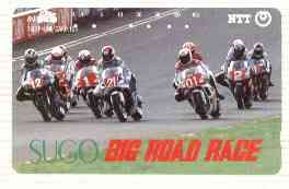Telephone Card - Japan 50 units phone card showing Group of Riders inscribed Sugo Big Road Race (card number 410-403)