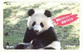 Telephone Card - Japan 50 units phone card showing Panda with Japanese inscription on red (card number 231-092)