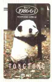 Telephone Card - Japan 50 units phone card showing Panda TongTong inscribed 'Born in 1986.6.1' (vertical card in colour) card number 230-047, stamps on animals     bears     pandas