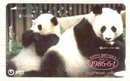 Telephone Card - Japan 50 units phone card showing Panda (TongTong) with mate inscribed 'Born in 1986.6.1' (horiz card in colour) card number 230-083