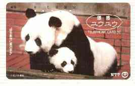 Telephone Card - Japan 50 units phone card showing Panda with cub (card number 230-152)