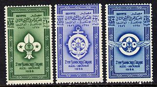 Egypt 1956 Scout Jamboree set of 3 unmounted mint SG 510-12