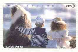 Telephone Card - Japan 105 units phone card showing two Children with Old English Sheepdog (card number 291-303)