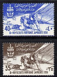 Syria 1958 Pan-Arab Scout Jamboree set of 2 unmounted mint, SG 657-58*