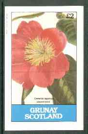 Grunay 1982 Flowers #07 (Camellia) imperf deluxe sheet (�2 value) unmounted mint