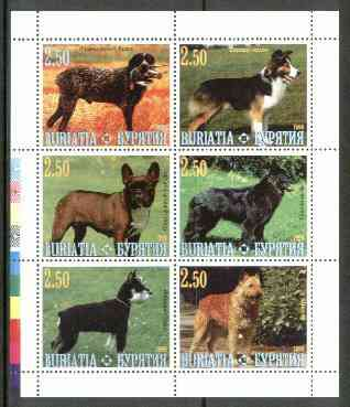 Buriatia Republic 1999 Dogs sheetlet containing 6 values unmounted mint