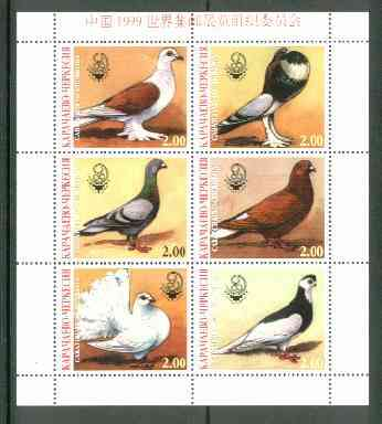 Karachaevo-Cherkesia Republic 1999 Pigeons sheetlet containing 6 values (with China 99 imprint) unmounted mint