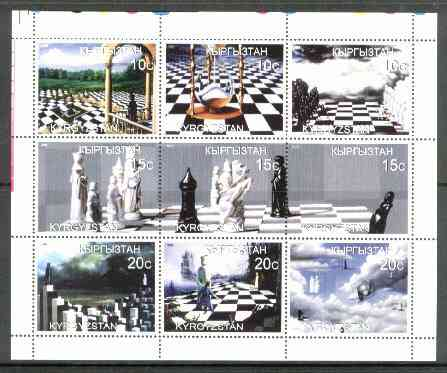 Kyrgyzstan 1999 Chess Art sheetlet containing set of 9 values unmounted mint