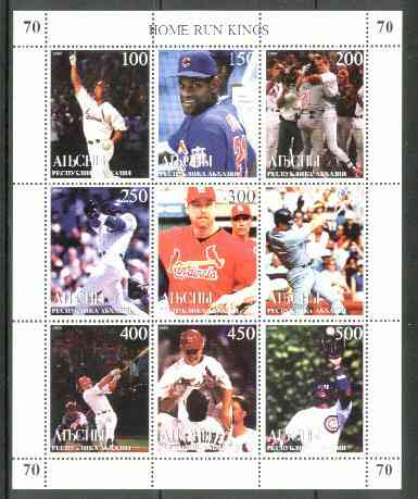 Abkhazia 1999 Baseball (Home Run Kings) perf sheetlet containing 9 values unmounted mint