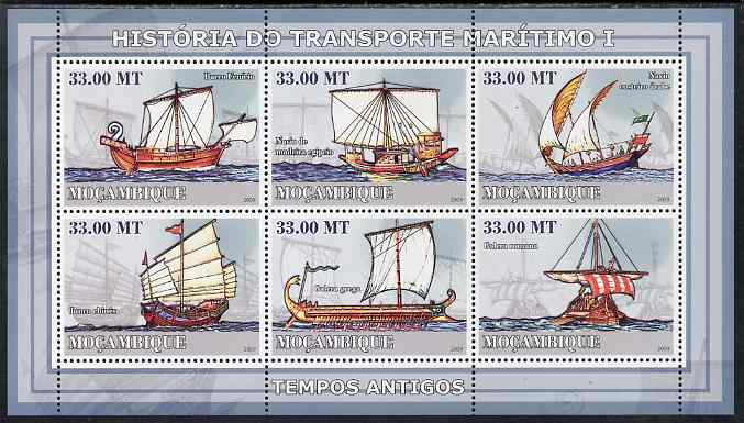 Mozambique 2009 History of Transport - Ships #01 perf sheetlet containing 6 values unmounted mint