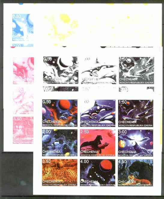 Chechenia 1999 Space, Whales & Big Cats sheetlet containing 9 values, the set of 5 imperf progressive proofs comprising the 4 individual colours, plus all 4-colour composite unmounted mint