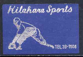 Match Box Labels - Bowls in silver on blue inscribed Kitahara Sports (Japanese)