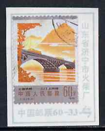 Match Box Label - Chinese label depicting the 1978 Shangyeh Highway Bridge 60f stamp