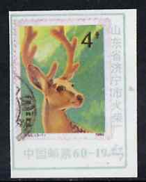 Match Box Label - Chinese label depicting the 1980 Sika Deer 4f stamp