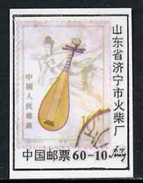 Match Box Label - Chinese label depicting the 1983 Four-Stringed Lute 10f stamp