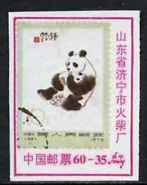 Match Box Label - Chinese label depicting the 1973 Giant Panda 10f stamp