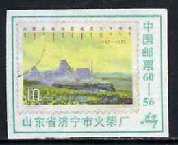 Match Box Label - Chinese label depicting the 1977 Iron Ore Train 10f stamp