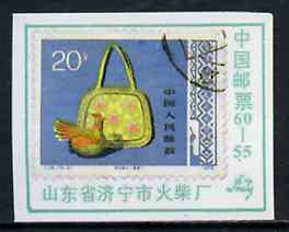 Match Box Label - Chinese label depicting the 1978 Basketware 20f stamp