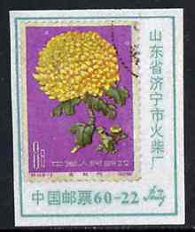 Match Box Label - Chinese label depicting the 1961 Chrysanthemum 8f stamp
