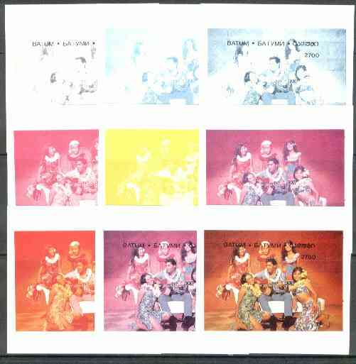 Batum 1996 Elvis Presley (Paradise Hawaiian Style) souvenir sheet, the set of 9 imperf progressive proofs comprising the 4 individual colours, plus various 2, 3 and all 4-colour composites unmounted mint, stamps on music     personalities        elvis  entertainments     films    cinema