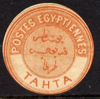 Egypt 1880 Interpostal Seal TAHTA (Kehr 596 type 8) unmounted mint