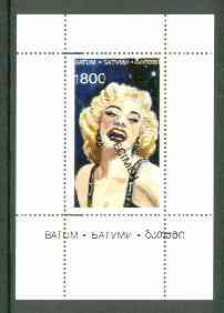 Batum 1995 Film Stars (Marilyn Monroe) individual perf souvenir sheet unmounted mint opt'd SPECIMEN, very few produced for publicity purposes