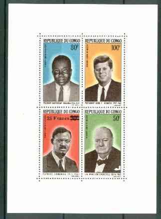 Congo 1965 Famous Men unmounted mint m/sheet containing set of 4, SG MS 70a