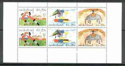 Netherlands 1976 Child Welfare m/sheet (Children's Paintings of Football, Elephant in Circus & Boat) unmounted mint SG MS 1263