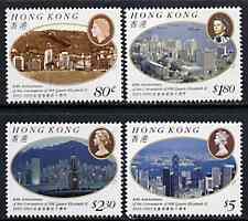 Hong Kong 1993 40th Anniversary of Coronation unmounted mint set of 4, SG 741-44*