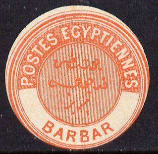 Egypt 1882 Interpostal Seal BARBAR (Kehr 617 type 8A) unmounted mint