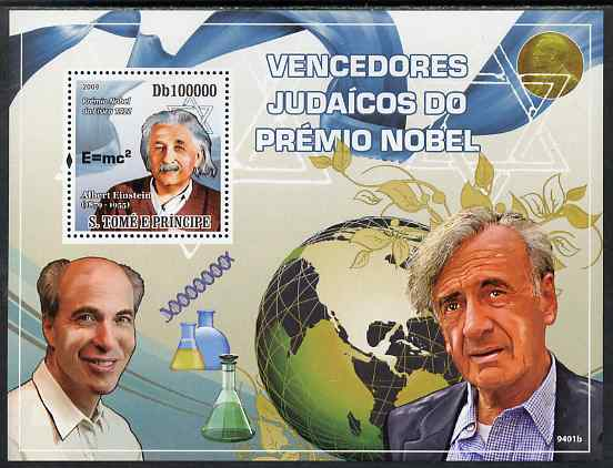 St Thomas & Prince Islands 2009 Jewish Nobel Prize Winners perf s/sheet unmounted mint