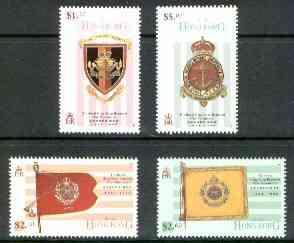 Hong Kong 1995 Disbandment of the Royal Hong Kong Regiment unmounted mint set of 4, SG 806-09*