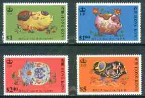 Hong Kong 1995 Chinese New Year - Year of the Pig perf set of 4 unmounted mint, SG 793-96