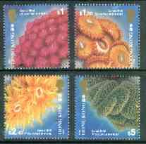 Hong Kong 1994 Corals perf set of 4 unmounted mint, SG 788-91