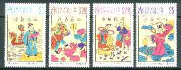 Hong Kong 1994 Traditional Chinese Festivals unmounted mint set of 4, SG 778-81*
