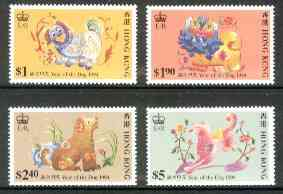 Hong Kong 1994 Chinese New Year - Year of the Dog set of 4 unmounted mint, SG 766-69*