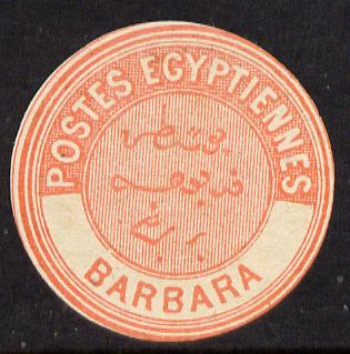 Egypt 1882 Interpostal Seal BARBARA (Kehr 618 type 8A) unmounted mint