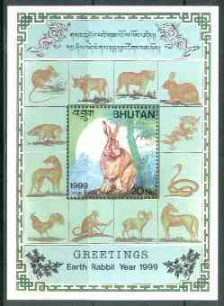 Bhutan 1999 Chinese New Year - Year of the Rabbit unmounted mint m/sheet