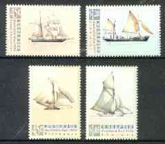 Australia 1992 Australia Day & Anniversary of Discovery of America by Columbus (Sailing Ships) set of 4 unmounted mint, SG 1333-36