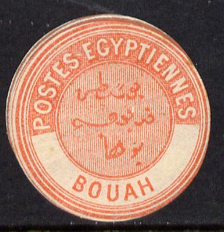 Egypt 1882 Interpostal Seal BOUAH (Kehr 626 type 8A) unmounted mint