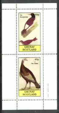 Grunay 1982 Birds #05 (Woodpecker & Turkey) perf set of 2 values unmounted mint