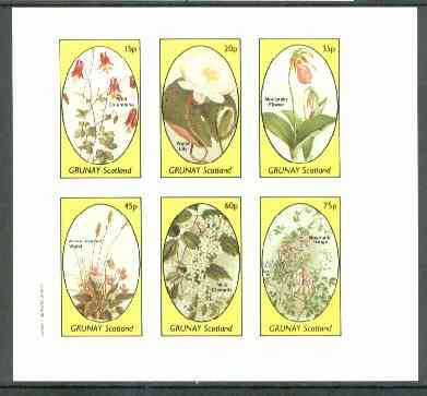 Grunay 1982 Flowers #12 (Columbine, Water Lily, Moccasin, Violet, Clematis & Mountain Fringe) imperf set of 6 values unmounted mint